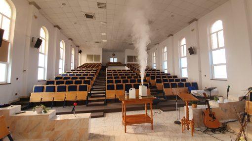 20200314 103658 scaled Solutie antibacteriana pentru nebulizatoare cu ceata termica | MIST | BactaKleen - SHOP unilift.ro