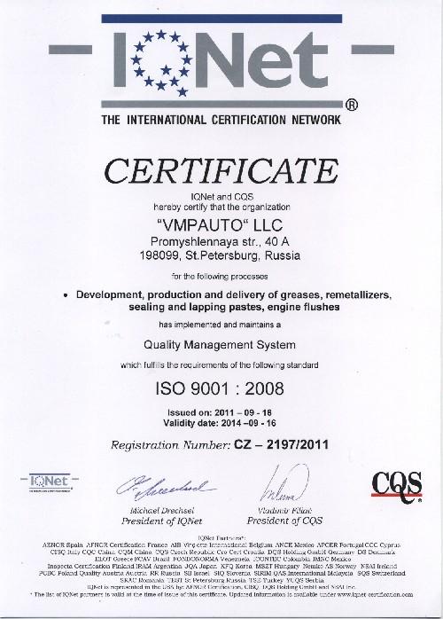 sert iso iqnet 2008 VMPAUTO - Magazin Online Unilift Serv