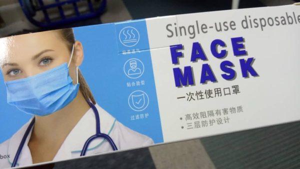 IMG 20200505 WA0059 Masca chirurgicala in 3 straturi cu aviz medical - cutie 50 buc - Magazin Online Unilift Serv